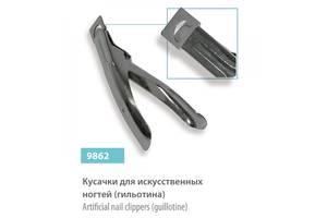 Маникюрно-педикюрные ножницы, кусачки, книпсеры
