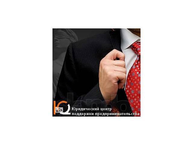 бу Конструктивное решение (проекты) для наружной рекламы,вывески в Києві