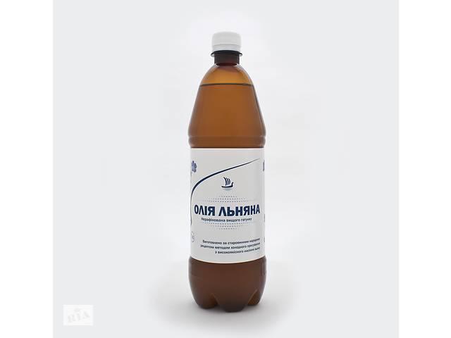 купить бу Масло льняное холодного отжима 1 л. в Киеве