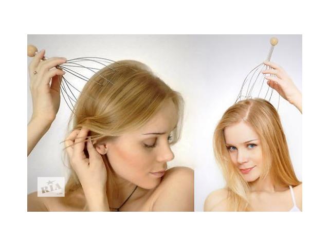 бу Массажер антистрессовый для головы «Мурашка», снятие головных болей и усталости в Виннице