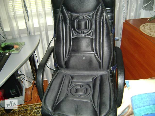 бу Массажная накидка на кресло (автокресло) в Виннице