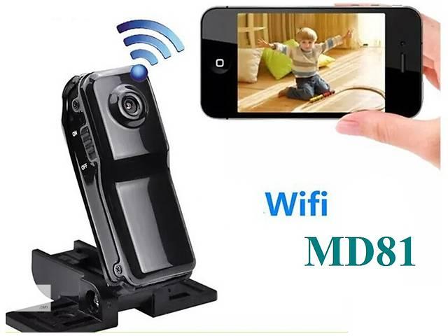 купить бу MD81 CMOS P2P Wi-Fi Мини видеокамера наблюдения IP-камера Веб-Камера  в Киеве