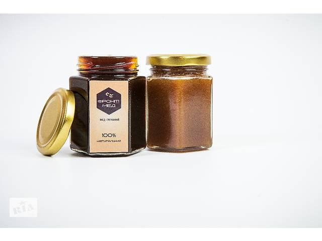 Мед гречишный- объявление о продаже  в Шепетовке