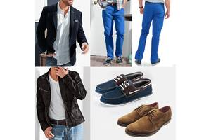 Чоловічий одяг