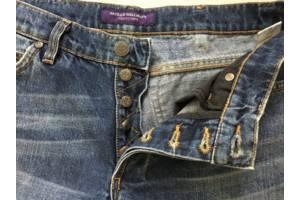 Чоловічі джинси Вараш (Кузнецовськ) - купити або продам Чоловічі ... be8584248f122
