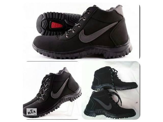7ebaba896e058c Ботинки Nike зимняя обувь мужские женские зима зимові чоловічі черевики-  объявление о продаже в Коломиї