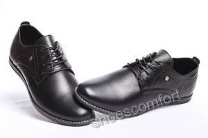 b1b6b62596c3 Мужские туфли Clarks  купить Мужские туфли Clarks недорого или ...