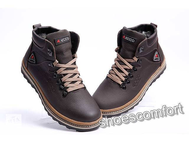 32dc981a купить бу Кожаные ботинки ECCO Gore - Tex M - 63 коричневые в Вознесенске