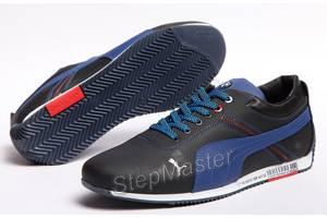 Мужская обувь купить недорого в Бахчисарае на RIA.com ebeb05952cb