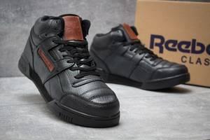 b57f0bfad7a255 Мужские кроссовки: купить Мужские кроссы недорого или продам Мужские ...