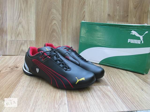 4504aa8daad Чоловічі Кросівки Puma FERRARI шкіряні чорні і сині- объявление о продаже в  Херсоні