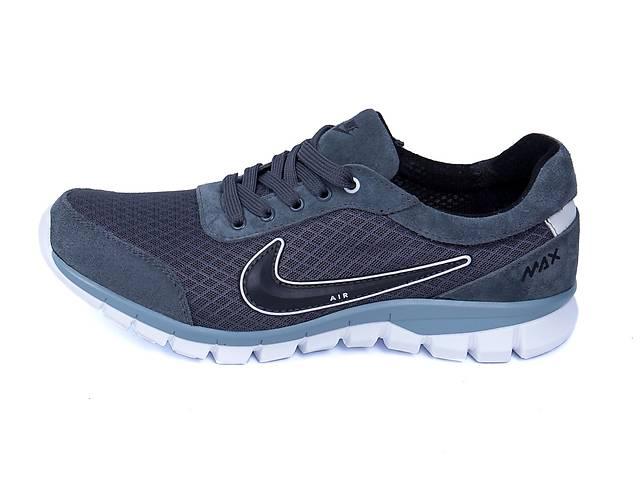 e2fbf5be Кроссовки Nike VaporMax Plus Grey вапор макс плюс грей найк мужские