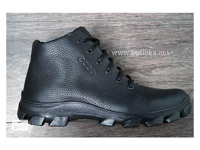 Мужские зимние ботинки Ecco - Чоловіче взуття в Харкові на RIA.com d5ebf1b74e524