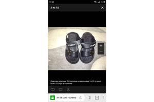 Нові чоловічі сандалі