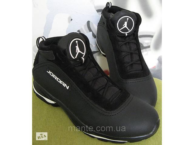 d2a86d73 Супер! Мужские кожаные зимние удобные теплые кроссовки в стиле Jordan  ботинки зима 2017-2018