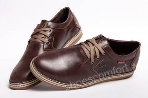 0a98925d8689 Мужские туфли Clarks  купить Мужские туфли Clarks недорого или ...