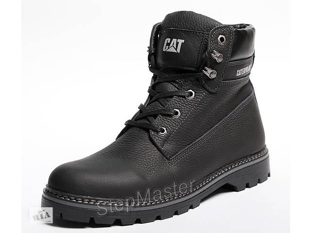 продам Зимние кожаные ботинки на меху CAT Caterpillar Military Boots бу в Вознесенске