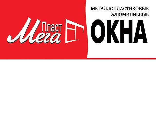 Металлопластиковые изделия любой сложности,жалюзи,роллеты,ворота.- объявление о продаже  в Мариуполе (Донецкой обл.)