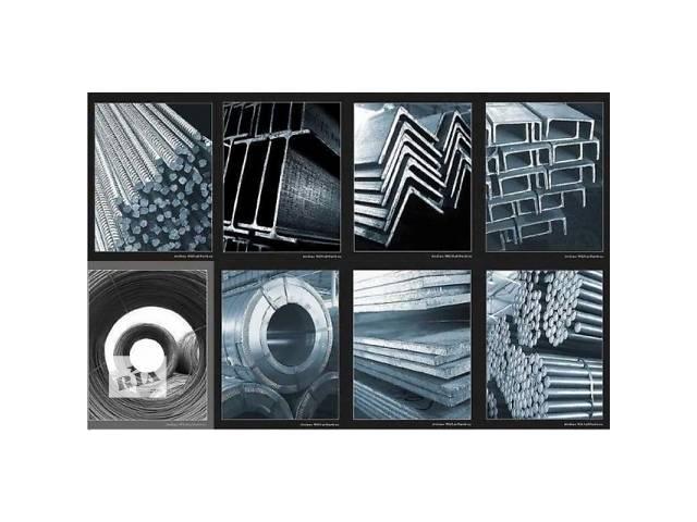 Металлопрокат Листы металлические. Металлобаза в Сумах предлагает со склада сортовой, листовой и трубный металлопрокат.- объявление о продаже  в Сумах