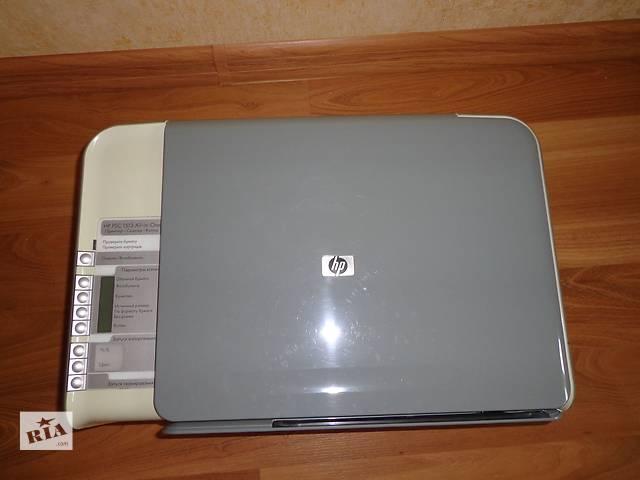 МФУ HP-1513 (all-in-one)- объявление о продаже  в Николаеве