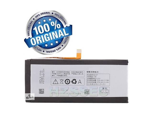 Аккумулятор батарея BL207 для Lenovo K900 оригинал Art. cheh-470554332- объявление о продаже  в Києві
