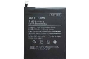 Аккумулятор батарея BM34 для Xiaomi Mi Note Pro оригинал