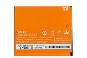 Акумулятор батарея BM41 для Xiaomi Redmi 1S оригінальний