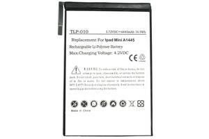 Аккумуляторная батарея для телефона PowerPlant Apple iPad mini new 4440mAh (DV00DV6328)