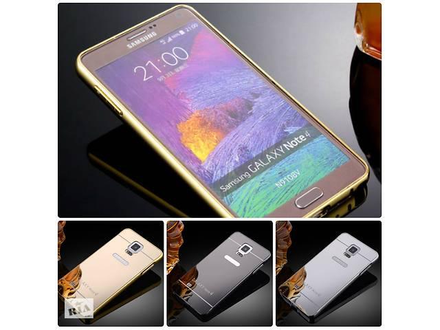 бу Чехол бампер для Samsung Galaxy Note 4 N910H зеркальный в Киеве
