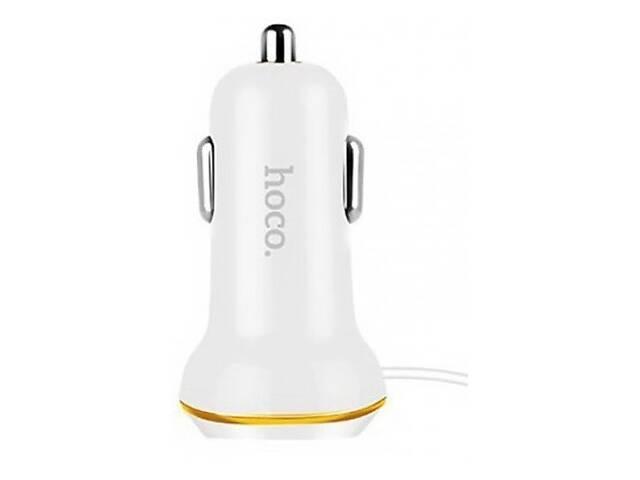 Hoco Z14 (1USB, 3.4A) White (Код товара:10212)- объявление о продаже  в Харькове