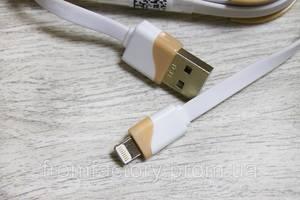 Кабель для зарядки и синхронизации Lightning + USB 3.0 (1 метр) рифленый:Бежевый