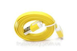 Кабель Lightning/USB (1м, разные цвета):Желтый