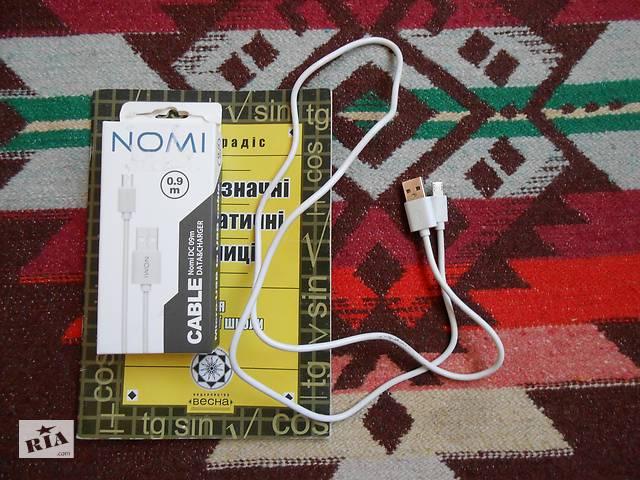 продам Кабель Nomi DC 09m USB micro 0,9м White бу в Оржице