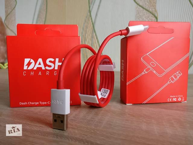 продам Кабель USB Type-C для OnePlus 3/3Т/5/5T/6/6Т, Dash Charge, оригинал. бу в Киеве