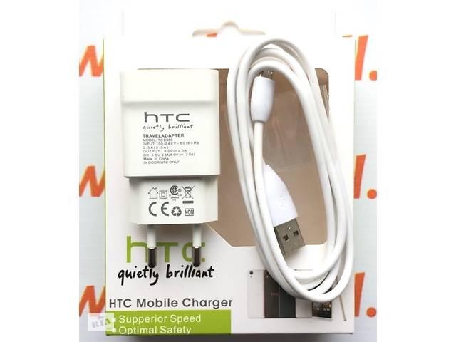 Сетевое зарядное устройство 2 в 1 для HTC One M7 M8 M9 A9 E9 X9 - 1A- объявление о продаже  в Києві