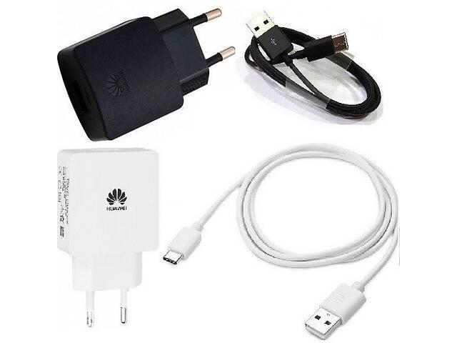 купить бу Сетевое зарядное устройство зарядка Huawei (Honor) Type-C 2 в 1 оригинал для в Киеве
