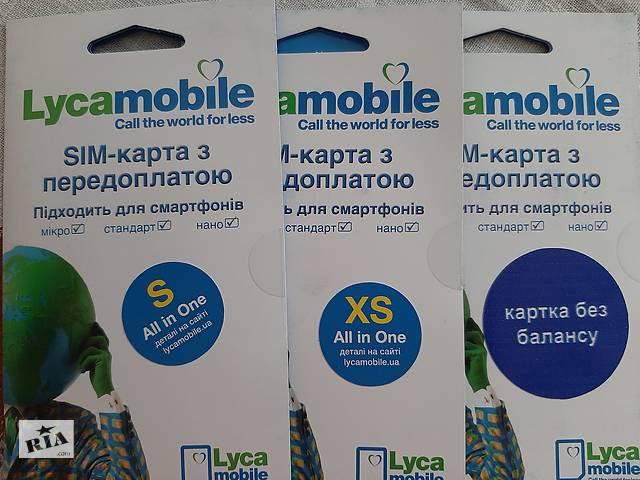 продам Сим-карты Lycamobile бу в Киеве