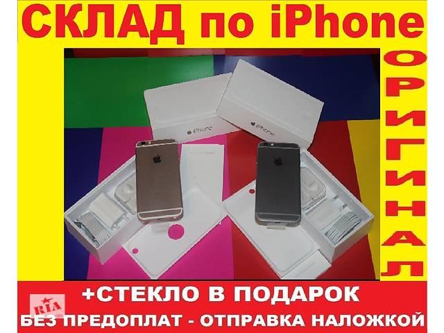 продам Iphone 6 16gb Голд (NEW заводской плёнке) оригинал неверлок (без аванса (+подар. стекло айфон бу в Хмельницком