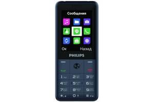 Мобильный телефон PHILIPS Xenium E169 Dark Grey