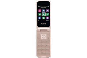 Мобильный телефон Philips Xenium E255 Dual Sim White