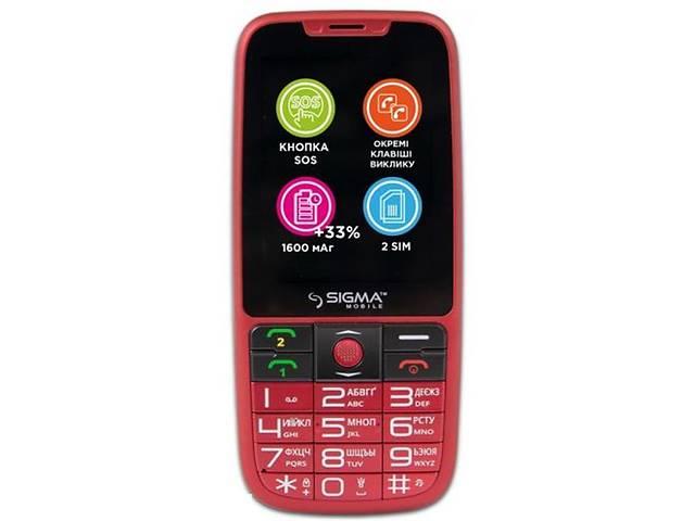 купить бу Мобильный телефон Sigma mobile Comfort 50 Elegance3 Dual Sim Red; 2.8 (320x240) TN / клавиатурный моноблок / MediaTek... в Харкові