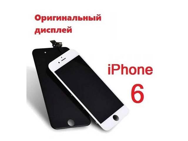 продам Оригинальный дисплейный модуль экран iPhone 6 бу в Харькове