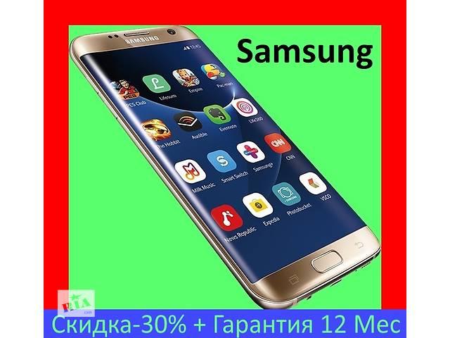 бу Samsung Galaxy Maxwell Gold (S7-4X21) + Подарки ! в Ивано-Франковске
