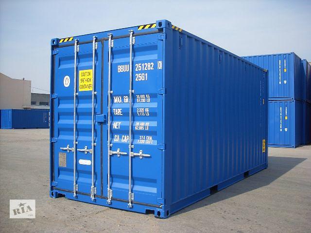бу Продаётся Морской контейнер 20 фут б/у в Одессе