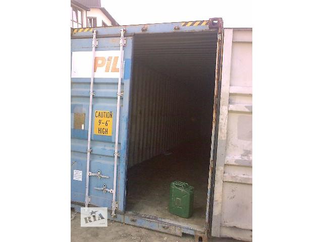 купить бу Морський контейнер, 40 футів, допоможу з завантаженям та доставкою. Знаходиться в м. Рівне в Ровно