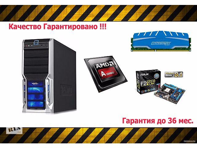 Мощный игровой компьютер- объявление о продаже  в Днепре (Днепропетровск)