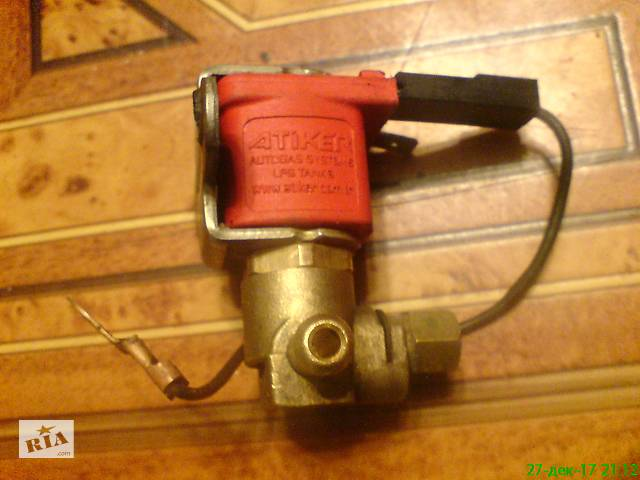 Клапан бензиновый ГБО Atiker 1226- объявление о продаже  в Харькове