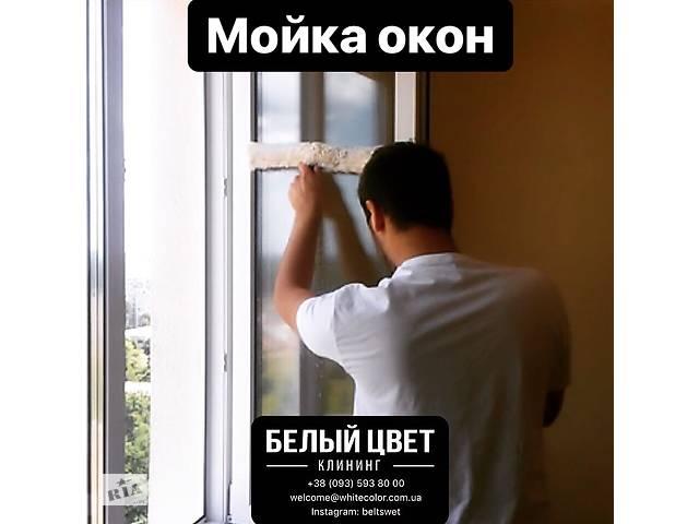 продам Мойка окон бу в Киеве
