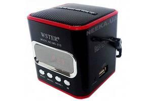 Новые Радио