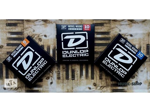 Струны для электрогитары Dunlop Nickel Wound- объявление о продаже  в Запорожье